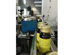 黑枸杞复合饮品ODM,低温微波灭菌