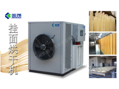 挂面烘干机 烘干机价格 干燥设备 烘干机厂家 空气能烘干机