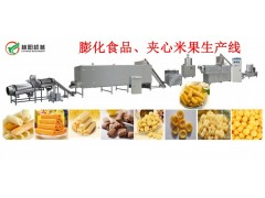 夹心米果生产线、宝岛米饼生产线、夹心米果设备