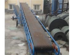 水泥袋子输送机 集装箱装货用输送机 斜坡行走式输送机