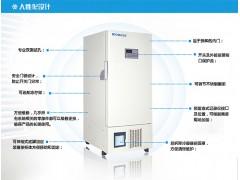 博科BDF-40H300医用低温冰箱厂家价格