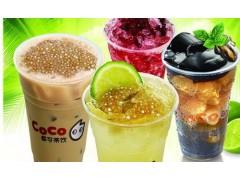 加盟coco奶茶的经营技巧分享!
