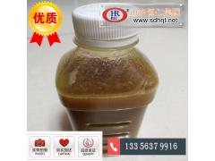 山东恒仁集团 玉米浆-液体 饲料喷浆  制药提取用