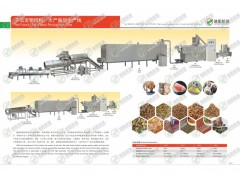 小型狗粮生产线、小型狗粮机、小型狗粮加工设备