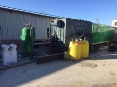 色素加工废水处理设备成功案例