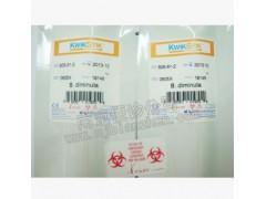 白色念珠菌[ATCC10231](原装进口)冻干粉 南京便诊