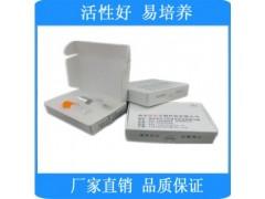 白色念珠菌[CMCC(F)98001][白假丝酵母]