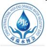 2018第11届中国国际高端饮用水产业(上海)博览会暨富氢饮用水产业展览会