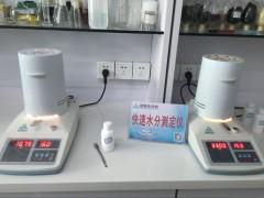浮化剂固含量水分测定仪