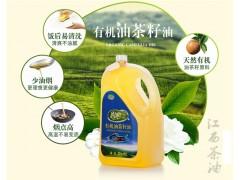 润心有机山茶油5L 茶籽油 团购 招商