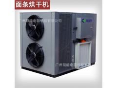 挂面烘干机 烘干机价格 空气能烘干机 干燥设备 烘干机厂家