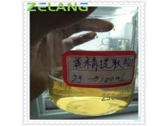 黄精枸杞复合饮品ODM