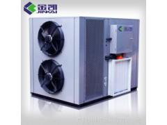 烘干机厂家 烘干机价格 空气能热泵烘干机 干燥设备