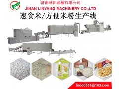 速食米生产线、速食米生产设备、速食米是怎样生产的