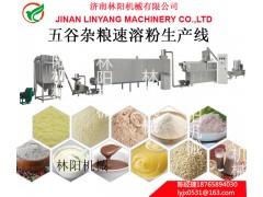 杂粮粉生产线、杂粮粉生产机械、杂粮粉加工设备