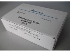 Abraxis麻痹性贝类毒毒试剂盒