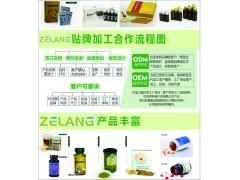 桑葚清汁饮品ODM,低温微波灭菌