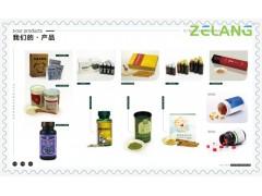 香薷液体饮品ODM