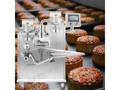 创业设备旭众月饼机全自动 多功能自动包馅机 月饼包馅机