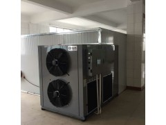 肉制品烘干机 烘干机价格 烘干机厂家 空气能热泵烘干机