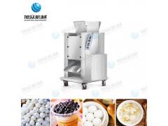 创业机械旭众奶茶店珍珠机 无馅汤圆机 水果汤圆机一件代发