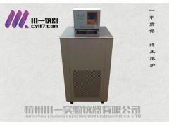 川一仪器低温恒温槽DC-0506磁力搅拌水浴锅外循环