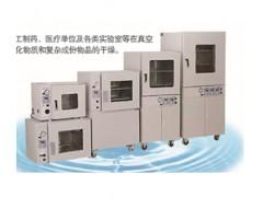 DZG系列真空干燥箱