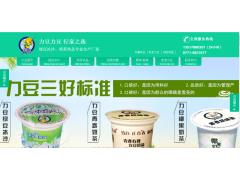 """力豆力豆绿豆冰沙助""""力""""绿色食品发展、致""""力""""生态健康食品"""