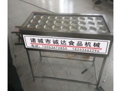 荷包蛋机器厂家,煎鸡蛋机器