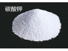 食品级碳酸钾供应