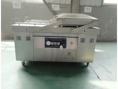 供应山东小康牌700粽子全自动真空包装机
