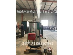 0.1吨燃气蒸汽发生器亮普LP免年检,成本低