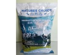 自然选新西兰进口奶粉