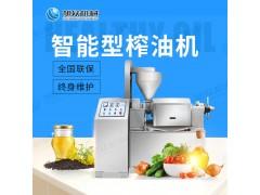 供应旭众牌榨油机多功能 食用油生产线 榨菜籽油的机器