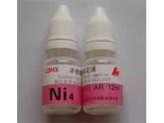 鉴别202和304不锈钢真假的方法-检测药水