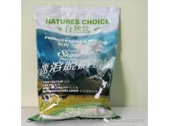 供应自然选成人奶粉新西兰进口