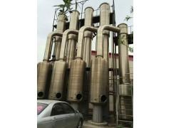 二手8吨四效降膜蒸发器大量有货