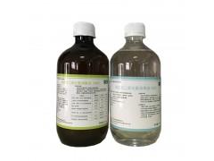 食品消毒剂 稳定性二氧化氯clo2溶液 5%