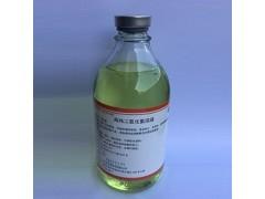 医药级消毒剂 高纯长效二氧化氯溶液