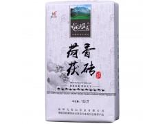 湖南特产安化黑茶荷香金花茯砖 优等黑毛茶供应