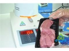 食药局指定用肉类水分检测仪