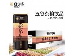 广东绿道场五谷杂粮养生饮品245ml15瓶装招商加盟