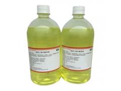 食品级消毒剂 高纯二氧化氯clo2