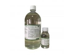 食品消毒剂 稳定性二氧化氯clo2溶液 2%