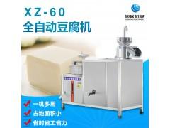 旭众商用花生豆腐机全自动做豆腐机器厂家直销供应