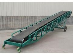物料装车输送机 升降可调输送机 槽型托辊粮食输送机