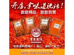 传统牛油火锅,麻辣火锅底料,重庆火锅底料供应商