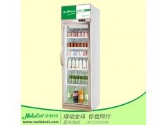 广东冷柜LG-600J香槟色单门经济型冷藏展示柜冰柜价格