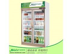 冰柜价格MLG-1260豪华铝合金双门冷藏展示柜广州冷柜厂家
