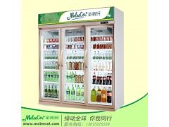 广东冰柜MLG-1860豪华铝合金三门冷藏展示柜冷柜价格
